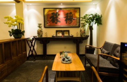 wait area of Dynasty room